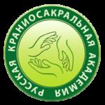 лого русск акад