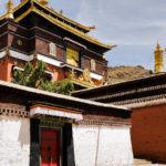 4 Монастырь Ташилунпо