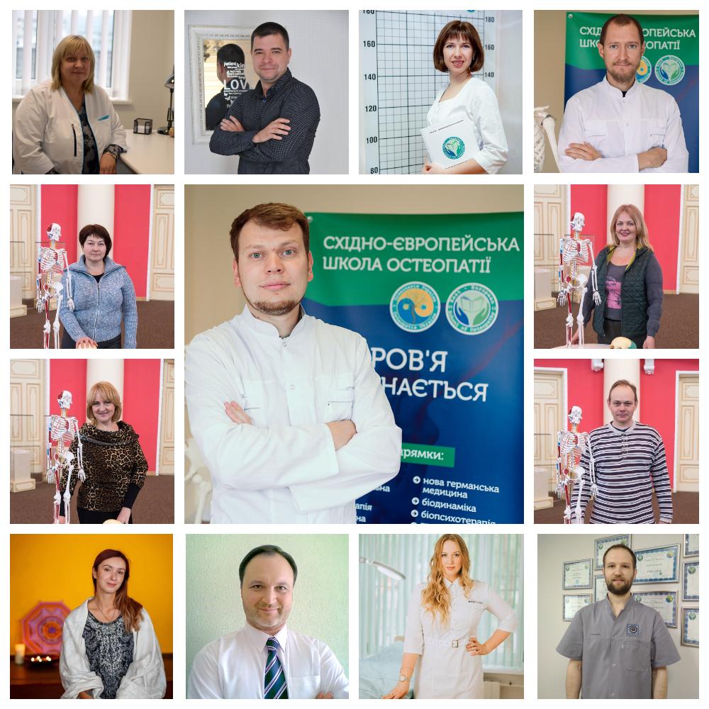 Восточно-Европейская ассоциация остеопатов